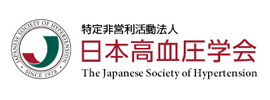 The Japanese Society of Hypertension