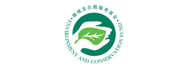 Environment and Conservation Fund (ECF)
