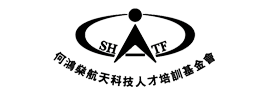 Stanley Ho Astronautics Training Foundation