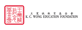 K.C. Wong Education Foundation